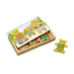 Obrázek Oblékací puzzle - Šatní skříň 3 medvědi