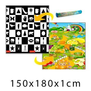 Obrázek Dětský pěnový koberec Šachovnice + Ovocný ráj 150x180x1 cm