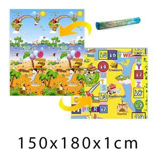 Obrázek Dětský pěnový koberec Magický ostrov + Desková hra 150x180x1 cm