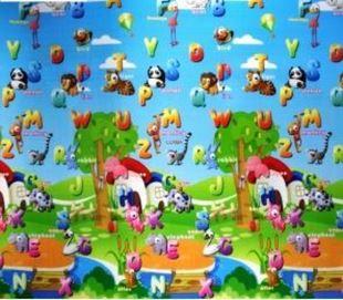 Obrázek Dětský pěnový koberec - ZOO 200x180 cm