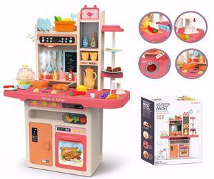 Obrázek Dětská kuchyňka s tekoucí vodou a příslušenstvím