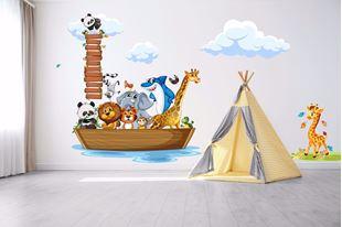 Obrázek Samolepka na zeď Safari zvířátka na lodi