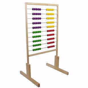 Obrázek Dětské dřevěné počítadlo - výška 120 cm