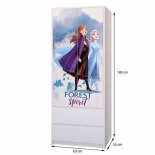 Obrázek Disney Šatní skříň Frozen II - kopírovat