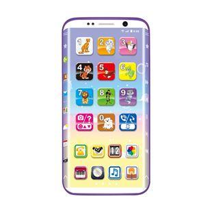Obrázek Dětský mobilní telefon